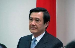 马英九将宣布请辞国民党主席职务