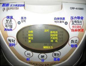 比中国产更好 朝鲜人追捧韩国电饭煲
