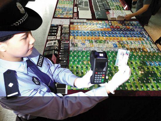 手机卡实名制能让电信诈骗绝迹吗?