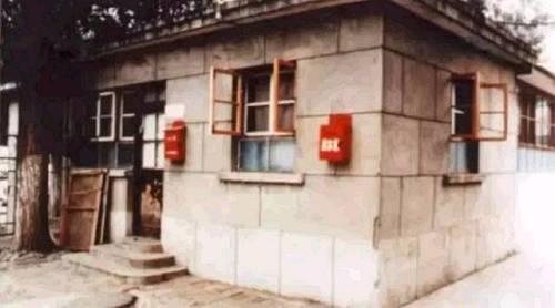 1984年,柳传志带着10名科研人员在传达室创业