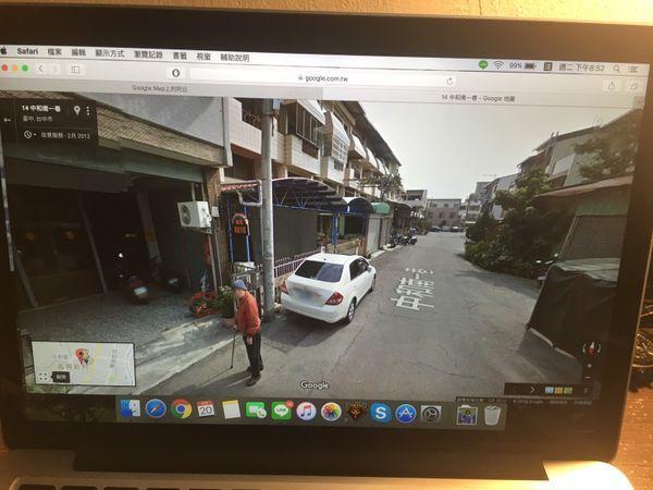他在谷歌地图找到这个 惹哭无数网友