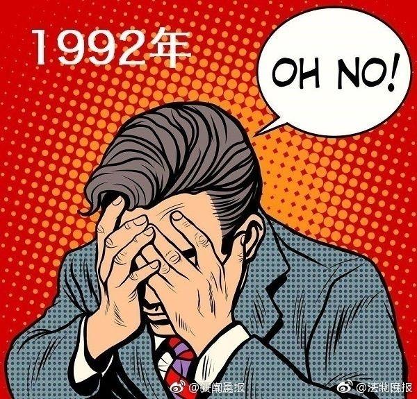 联合国认定:92后已可以被称为中年人了