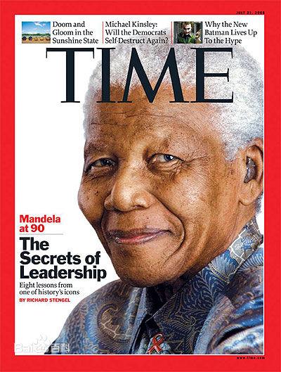 在南非,华人与印度人被认定为黑人种族