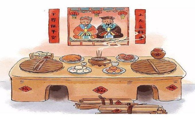 北京俗曲《祭灶》