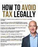 大公司如何合法避税