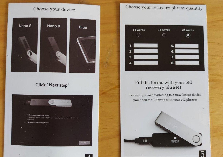 解释如何将钱包转移到新设备的假账本说明