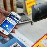买新手机号发现绑定支付宝,成功从对方账户转钱